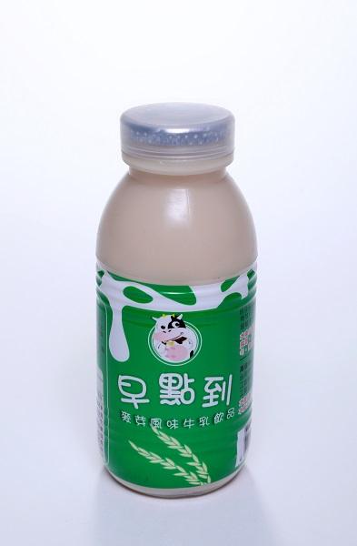 早點到保久乳飲品 (PP瓶) 3